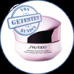 Shiseido Even Skin Tone Care Test