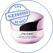 Shiseido Even Skin Tone Care Test